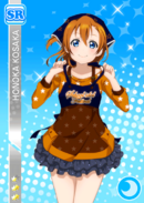 SR 176 Honoka November Ver.