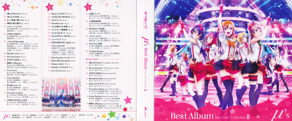 Μ's Best Live! Collection Album 2 Full Cover