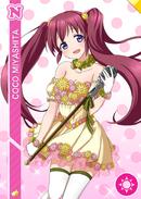 N 260 Transformed Coco Miyashita