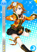 SR 374 Transformed Honoka China Dress Ver.