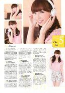 Summer 2014 Interview Rippi 2