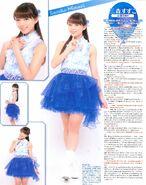 Seiyuu Paradise Vol. 23 Mimorin