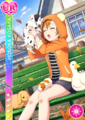 UR 708 Honoka Animal (Part 2) Ver..png