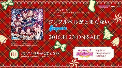 Jingle Bells ga Tomaranai & Seinaru Hi no Inori PV
