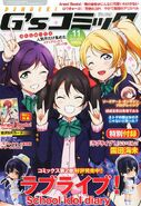 Nozomi Nico Eli Dengeki G's Comic Vol 11 Cover