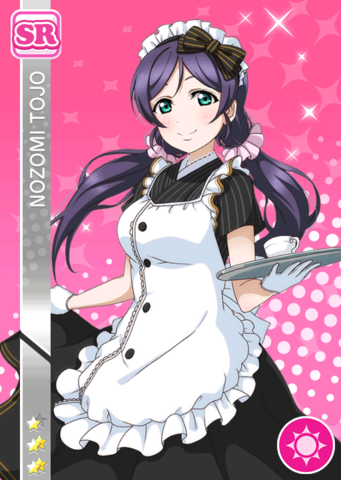 File:SR 406 Nozomi Cafe Maid Ver..png
