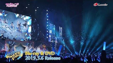 【PV】Love Live! Sunshine!! Aqours 3rd LoveLive! Tour ~WONDERFUL STORIES~ Blu-ray DVD