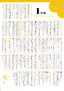 Seiyuu Animedia Nov 2016 - 13 1st Years