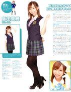 Seiyuu Paradise Vol 14 Rippi