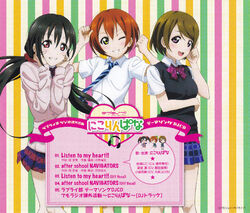 Love Live! Web Radio - Back Cover