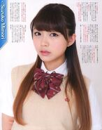Seiyuu Paradise R Aug 2014 Mimorin 2