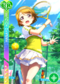 UR 1172 Hanayo Tennis Ver..png