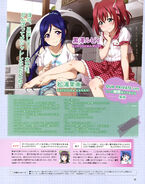 Dengeki G's Mag Aug 2016 Kanan Ruby