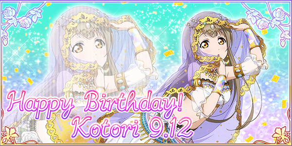 Happy Birthday, Kotori! 2016