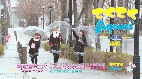 LLSS S2 BD Vol 6 Tekuteku Aqours in Hakodate