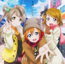 Printemps Eien Friends