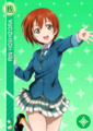 R 41 Rin.png