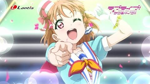 Aozora Jumping Heart TVCM (15s ver
