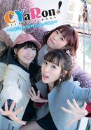 CYaRon! OFFSTYLE BOOK Cover