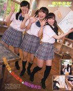 Seiyuu Paradise Vol 18 Kussun Emitsun Rippi 4
