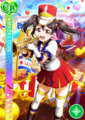 UR 1419 Nico Musical Instrument Ver..png