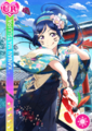 UR 1411 Kanan New Year Ver..png