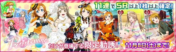(11-6) Printemps Limited Scouting