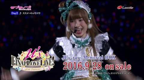Μ's Final LoveLive! ~μ'sic Forever♪♪♪♪♪♪♪♪♪~ Blu-ray DVD PV