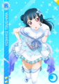 R 924 Transformed Yoshiko.png