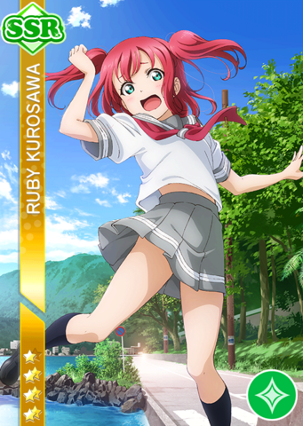 File:SSR 954 Ruby Initial Ver..png