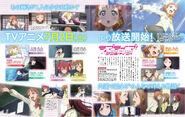 Dengeki G's Mag Aug 2016 TV Anime PV