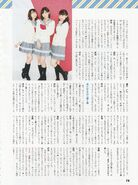 Seiyuu Bible 2018 - 04