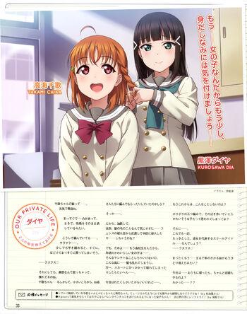 Dengeki G's Mag Apr 2018 Chika Dia