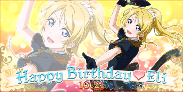 Happy Birthday. Eli!