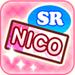 LLSIF Nico SR Ticket