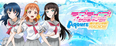 Love Live! Sunshine!! Aqours Uranohoshi Girls' High School Radio!!! 23 Nov 2016