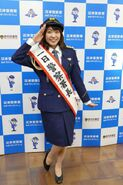 Emergency Number Day - Shukashuu Jan 10 2018 - 2