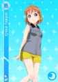 R 1301 Chika.png