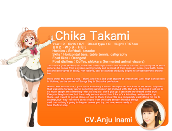 Sunshine!! translated character intro - Takami Chika