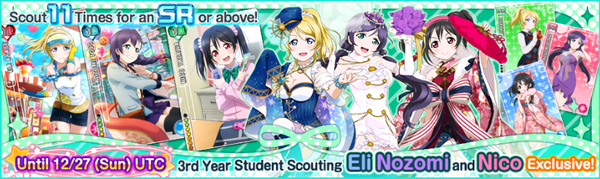 (12-25) Third Years Limited Scouting