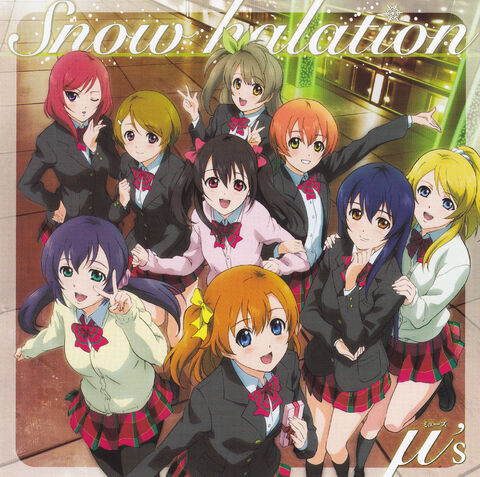 File:Snow halation FP.jpg