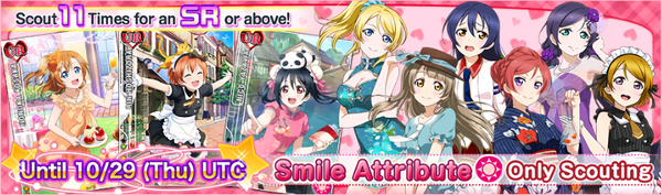 (10-29) Smile Limited Scouting