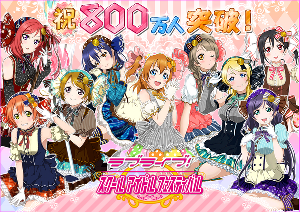 8M Users Reached (JP)