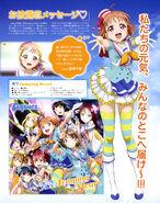 Dengeki G's Mag Sept 2016 Aozora Jumping Heart 1