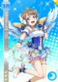 SR 1185 Transformed You Angel Ver..png