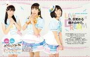 Dengeki G's Mag Sept 2016 Rikyako Anchan Shukashuu