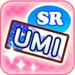 LLSIF Umi SR Ticket