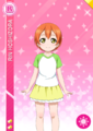 R 1520 Rin.png
