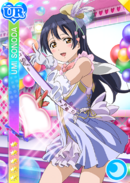 UR 73 Transformed Umi Initial Ver.