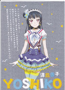 Aqours First Live Pamphlet - 36